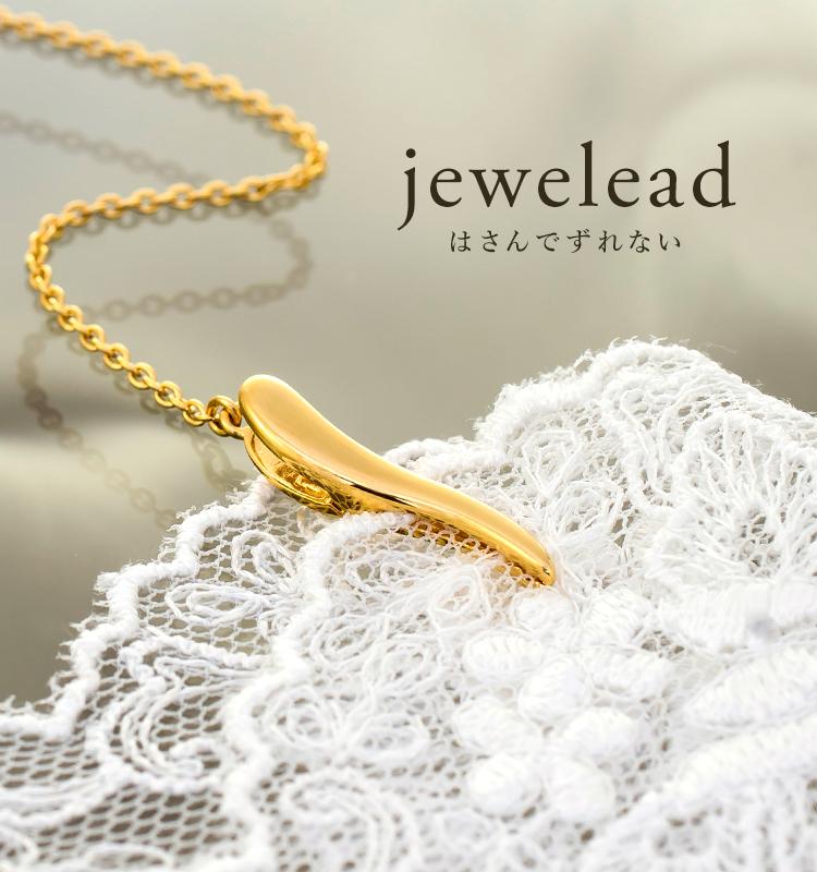 jewelead