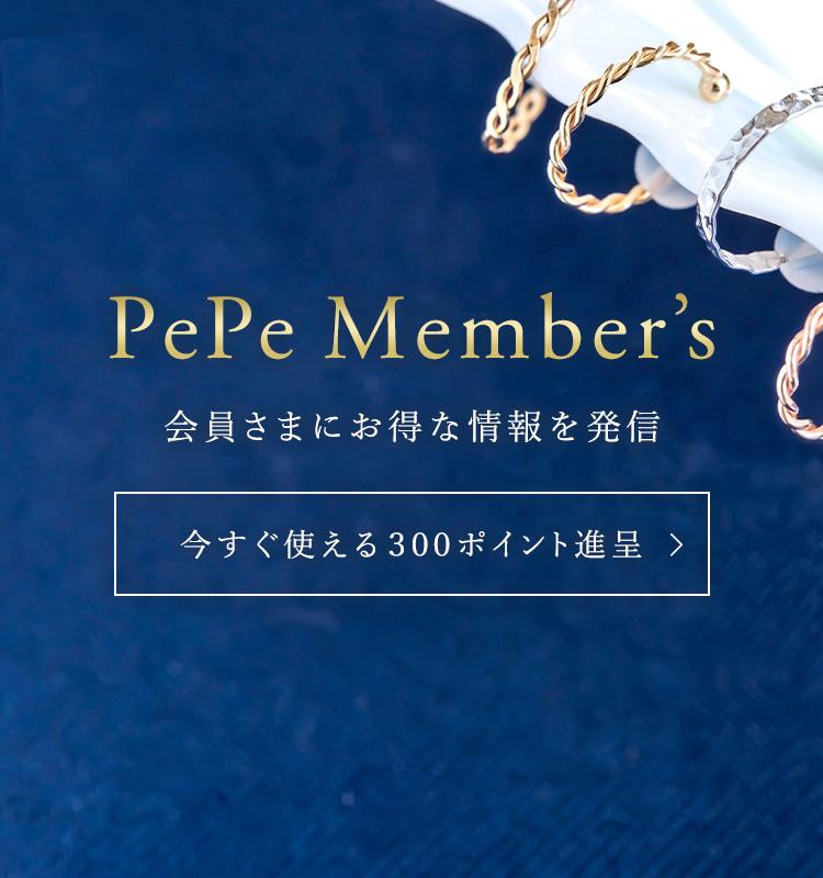 PePe Member's